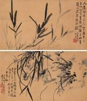 乙亥(1755年)作 竹·兰 立轴 水墨纸本 - 李方膺 - 中国古代书画 - 2006秋季拍卖会 -收藏网