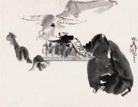 孺子牛 镜心 设色纸本 - 徐 希 - 中国书画 瓷器工艺品 - 2007迎新艺术品拍卖会 -收藏网