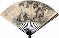 蔡铣(1897-1960)灵猴图 成扇 - 139863 - 中国书画(二) - 2007秋季艺术品拍卖会 -收藏网
