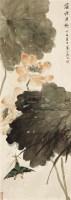 蒲塘逸趣 立轴 设色纸本 - 13356 - 中国近现代书画 - 2011秋季拍卖会 -收藏网