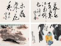 人物书法 (二件) 立轴 - 方增先 - 中国书画 - 第67期中国书画拍卖会 -中国收藏网