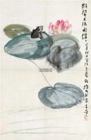 蛙声不绝 镜框 - 4551 - 中国书画 - 2011秋季艺术品拍卖会 -收藏网