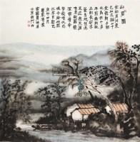 山居图 立轴 纸本 - 陈国勇 - 中国书画 - 第42期艺术品拍卖会 -收藏网