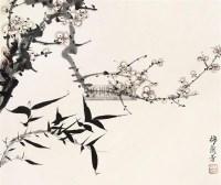 梅竹图 立轴 - 梅兰芳 - 中国书画 - 2011年春季艺术品拍卖会 -中国收藏网