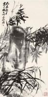 竹石与兰花 立轴 水墨纸本 - 116782 - 美国红牡丹亭珍藏中国书画 - 2011秋季艺术品拍卖会 -收藏网