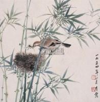 竹鸟图 镜心 设色纸本 - 吴青霞 - 中国书画(二) - 2006年秋季艺术品拍卖会 -收藏网