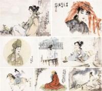 人物 镜片 (八开) 纸本 - 117532 - 保真作品专题 - 2011春季书画拍卖会 -收藏网