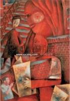 红砖楼·晚报读者 综合媒介纸板 镜框 - 毛旭辉 - 「尤伦斯重要当代中国艺术收藏:破晓—当代中国艺术的追本溯源」晚间拍卖会 - 2011年春季拍卖会 -收藏网