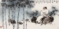 观竹图 镜心 - 李晓白 - 中国书画 - 第67期中国书画拍卖会 -收藏网