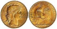1913年法国金鸡20法郎金币 -  - 金银币 - 2010秋季拍卖会 -收藏网