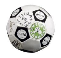 生肖足球2 -  - 文玩雅集 - 2011年秋季大型艺术品拍卖会 -收藏网