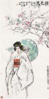 樱花舞 - 周顺恺 - 当代书画专场 - 2011秋季大型艺术品拍卖会 -收藏网