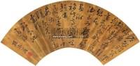 书法扇面 纸本设色 - 140751 - 中国书画 - 2011春季艺术品拍卖会 -收藏网