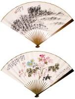 黄宾虹山水花卉 -  - 书画 - 2008迎春书画艺术精品拍卖会 -收藏网