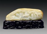 和田玉籽料玉卧佛 -  - 中国玉器杂项专场 - 2011首届秋季拍卖会 -收藏网