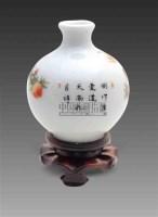 粉彩福寿纹鼻烟壶 -  - 艺术珍玩 - 十周年庆典拍卖会 -中国收藏网