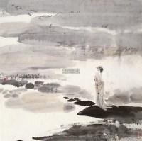 衡阳雁去 镜片 设色纸本 - 5525 - 长安之风 - 首届艺术品拍卖会 -中国收藏网