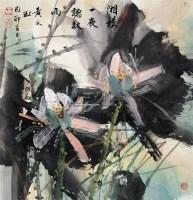 荷花 立轴 - 116723 - 中国书画 - 2008春季拍卖会 -收藏网