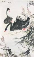 芦湖天趣 镜心 设色纸本 - 乍启典 - 中国书画 - 2008秋季艺术品拍卖会 -中国收藏网