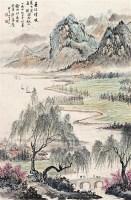 春江晴暖 立轴 设色纸本 - 徐北汀 - 中国书画 - 2007年春季拍卖会 -收藏网