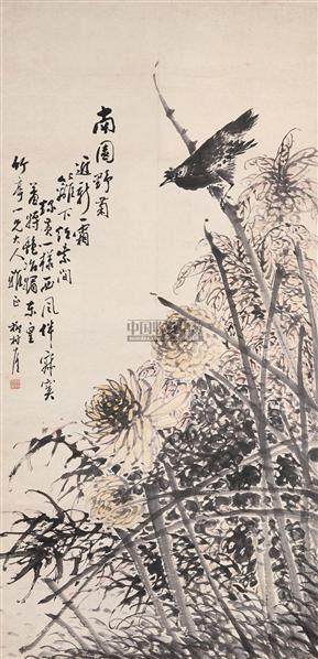 花鸟 立轴 绢本设色 - 139887 - 中国书画 - 2006春季拍卖会 -收藏网