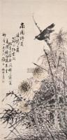 花鸟 立轴 绢本设色 - 柳村 - 中国书画 - 2006春季拍卖会 -中国收藏网