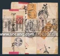 清代蟠龙邮票实寄封一组三件 -  - 邮品 - 2008秋季拍卖会 -中国收藏网