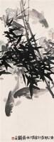 陈永锵 清风清水 立轴 纸本 - 1459 - 中国书画(一) - 2006年第4期嘉德四季拍卖会 -收藏网