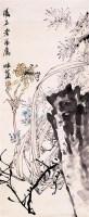 郭味渠花卉 -  - 书画 - 2008迎春书画艺术精品拍卖会 -收藏网