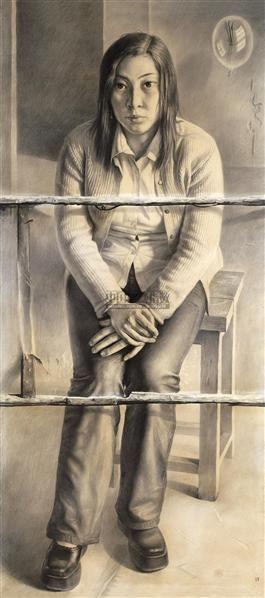 囚 纸本 素描 - 156172 - 油画雕塑 - 2008秋季拍卖会 -收藏网