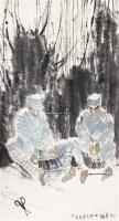 打草鞋 轴 - 112709 - 中国书画 - 2011年首屇艺术品拍卖会 -收藏网