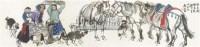 饮马图 镜片 - 20236 - 中国书画 - 2011年首屇艺术品拍卖会 -收藏网
