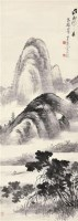 风雨归舟 立轴 设色纸本 - 116056 - 海上双壁——吴昌硕•王震专场 - 2011春季艺术品拍卖会 -中国收藏网