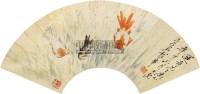 金鱼图 扇片 - 虚谷 - 中国书画 - 2011年秋季中国书画拍卖会 -收藏网