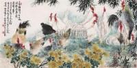 大吉图 镜片 设色纸本 - 谭少云 - 中国书画 - 2010秋季艺术品拍卖会 -收藏网