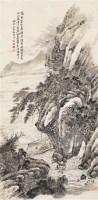 山水 立轴 设色纸本 -  - 中国书画 - 2011秋季艺术品拍卖会 -收藏网