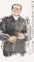 同心曲 镜心 - 134941 - 中国书画 - 2011年首屇艺术品拍卖会 -收藏网