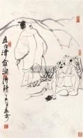 人物 立轴 设色纸本 -  - 书画、油画及瓷杂 - 2006年秋季艺术品拍卖会 -中国收藏网