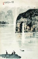 象鼻山 -  - 书画 - 2008春季大型书画拍卖会 -收藏网