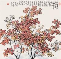 红叶 镜心 设色纸本 - 124060 - 中国书画 - 2006艺术品拍卖会 -中国收藏网