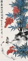 娄师白  错落珊瑚映岁朝 - 娄师白 - 中国近现代书画 - 2007迎春拍卖会 -收藏网