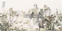 人物 画心 设色纸本 - 张江舟 - 中国书画、西画 - 2011季度拍卖会第二期 -中国收藏网