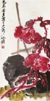 鸡冠花 立轴 设色纸本 - 朱屺瞻 - 中国书画(一) - 2011年夏季拍卖会 -收藏网