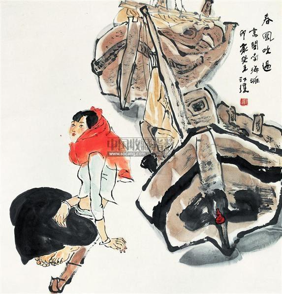 春风吹过 立轴 设色纸本 - 133499 - 中国书画 - 2007春季中国书画拍卖会 -收藏网