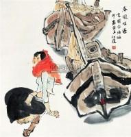 春风吹过 立轴 设色纸本 - 韦江琼 - 中国书画 - 2007春季中国书画拍卖会 -中国收藏网