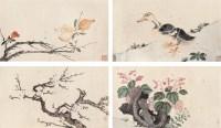 沈周 画册 - 116915 - 中国书画 - 四季拍卖会(第56期) -收藏网
