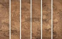 佚名 罗汉图 六屏 -  - 古代书画 碑帖 印章 - 2007年仲夏拍卖会 -收藏网