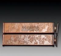 香桶 -  - 古董文玩·老饰品·珠串·老自行车 - 2011春季艺术品拍卖会 -收藏网
