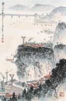 山水 立轴 设色纸本 - 宋文治 - 中国书画、西画 - 2011季度拍卖会第二期 -中国收藏网