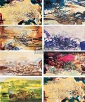 抽象 (八开) 纸本 版画 - 赵无极 - 油画、雕塑、版画暨广东油画、水彩 - 2006冬季拍卖会 -中国收藏网